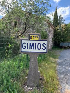 Sign at the entrance to our petit hameau (little hamlet)