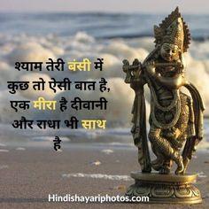 #barsana #radhakrishnatamil #mathura #mahabharat #krishn #radhakrishnan #murlidhar #starbharat #bhagavadgita #sumedhians #bhakti #vrindavandham #krsna #instagram #radhakrishnaserial #prabhupada #shrikrishna #hinduism #mallika #beatkingsumedh #sumellika #sumedhian #vishnu #temple #jaishrikrishna #ram #kanudo #dwarkadhish #madhav #gokul Radha Krishna Photo, Krishna Photos, Bhagavad Gita, Wallpaper Downloads, Hinduism, Temple, Instagram, Temples