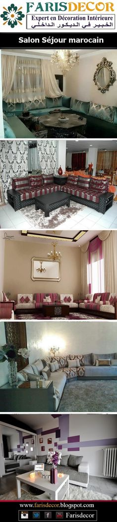 /decoration-salon-sejour-moderne/decoration-salon-sejour-moderne-33