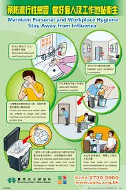 Image result for occupational health posters