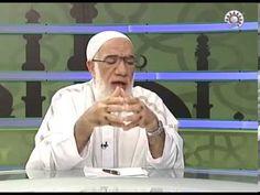 أسرار و عجائب الملائكة الشيخ عمر عبد الكافي - YouTube