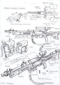 chemreactive rifle 1 by TugoDoomER