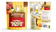 Zabotoff Meat Dumplings on Packaging of the World - Creative Package Design Gallery