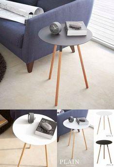 Table, Furniture, Catalog, Room Ideas, Design, Home Decor, Yellow, Decoration Home, Room Decor