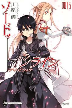 Sword Art Online Light Novel 15