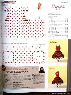 Pony Bead Patterns, Beaded Jewelry Patterns, Beading Patterns, Beading Projects, Beading Tutorials, Beaded Crafts, Beaded Animals, Pony Beads, Loom Beading