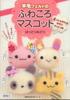 4 Friends Kitty, Bunny, Panda and Chipmunk - DIY handmade felt wool kit package with tool