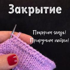 Crochet Baby Dress Easy Free Knitting 42 New Ideas Knitting Videos, Knitting Stitches, Free Knitting, Baby Knitting, Knitting Patterns, Sewing Patterns, Hat Patterns, Crochet Slippers, Crochet Hats