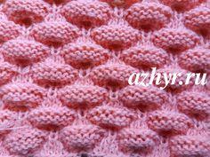 No. 36 Beautiful volumetric pattern with knitting needles - the reverse side