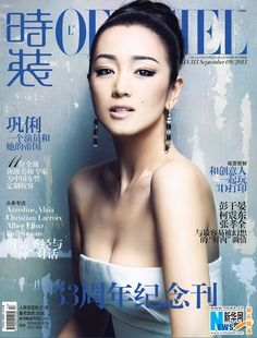"Chinese actress Gong Li covers ""L'Officiel"""