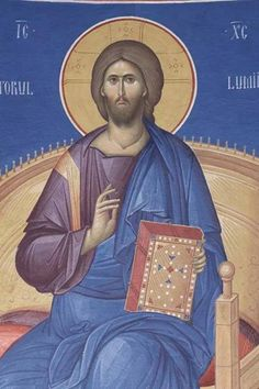 Last year we posted an article about young Romanian iconographers creating traditional icons looking partially to modern art for elements to include in their work. With the spiritual renewal of R… Byzantine Icons, Byzantine Art, Religious Icons, Religious Art, Becoming A Monk, Christ Pantocrator, Images Of Christ, Paint Icon, Orthodox Icons