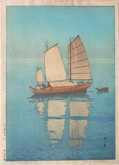 """Afternoon:   Hiroshi Yoshida's LARGE """"Dai-oban"""" 1926 """"Sailing Boats Series"""" Prints"""