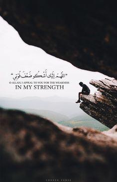 AR Beautiful Quran Quotes, Quran Quotes Inspirational, Beautiful Names Of Allah, Arabic Love Quotes, Motivational Quotes, Allah Quotes, Muslim Quotes, Words Quotes, Karma Quotes