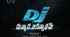 The news is Allu Arjun and Harish next film will have a formal muhurat morning and the film has a name. It has been named DJ - Duvvada Jagannadham. Dj Songs List, Dj Mix Songs, All Songs, Movie Songs, Download Free Movies Online, Mp3 Song Download, Dj Movie Telugu, Dj Remix Music, Latest Dj Songs