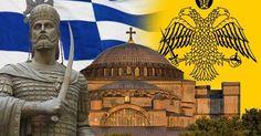 """Οι """"Προφητείες"""" για την Κωνσταντινούπολη και την Αγία Σοφία... [video]"""