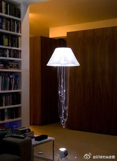 jellyfish lamp, amazing