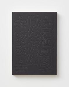 Dizzying Words - wangzhihong.com