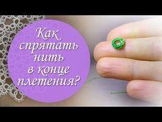 """Как плести цепочки """"вьюнчик"""" и """"зиг-заг"""" фриволите? - YouTube"""