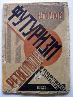 strong  Gorlov.   Constructivist design. 1924.