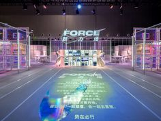 na is a platform for connecting ideas and building knowledge. Exhibition Booth Design, Exhibition Display, Exhibit Design, Display Design, Store Design, Set Design, Nike Retail, Indoor Places, Window Display Retail