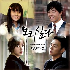 MISSING YOU: Lee Soo Yeon a los 15 años era molestada en la escuela, porque su padre era un asesino. Ella tendrá un aliado en Han Jung Woo, quien siempre la protege. Ambos están enamorados, pero debido a un accidente inesperado se separan. Ahora de adultos se vuelven a encontrar por el destino. Jung Woo (Park Yoo Chun) es ahora un detective y se ha dedicado a buscar a su amor. Soo Yeon (Yoon Eun Hye) es una diseñadora de moda novata, que aún lleva las cicatrices emocionales dentro de ella.
