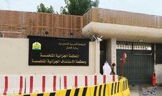 جامعة الطائف تحق ق المركز الأول في مهرجان المسرح بع مان News Headlines