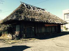 Old House Takachiho, Kyushu, Island, House Styles, Decor, Decoration, Islands, Decorating, Deco