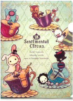 San-x Sentimental Circus Tea Cups File Folder