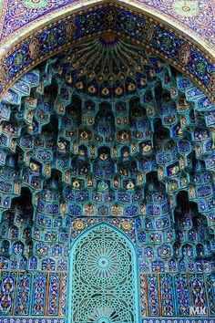The mosaic of the St. Petersburg Mosque in Russia.
