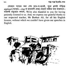 Spoken English with Bengali: গল্পে গল্পে ইংরেজি শেখা পাঠ-০২ English Word Book, English Speaking Book, English Learning Spoken, English Story, English Language Learning, English Lessons, Learn English, English Dictionaries, Prepositions