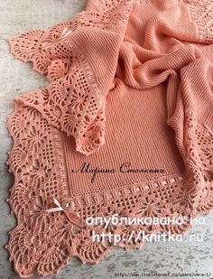Ideas Crochet Knit Blanket Beautiful For 2019 Baby Knitting Patterns, Lace Knitting, Baby Patterns, Crochet Blanket Border, Crochet Blanket Patterns, Crochet Motifs, Crochet Yarn, Knitted Blankets, Baby Blankets
