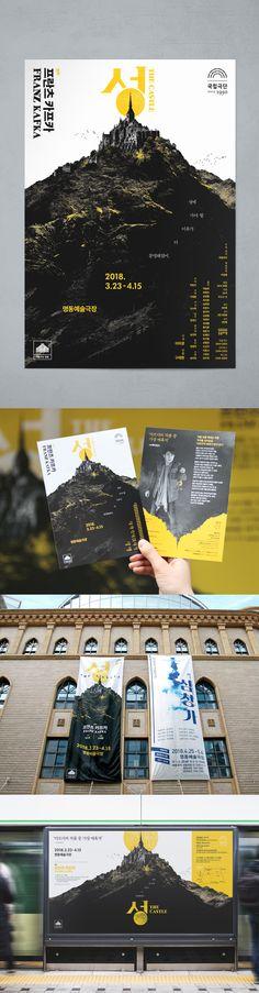 Layout Design, Design Art, Graphic Design, Typography Prints, Typography Poster, Korean Design, Newspaper Design, Graphic Artwork, Visual Communication