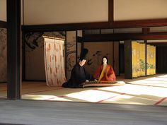 Heian Era, Heian Period, Tamamo No Mae, Japan Holidays, Japanese Castle, Palace Interior, Imperial Palace, Kyoto Japan, Asian Beauty