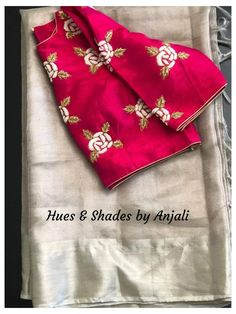 Simple Blouse Designs, Stylish Blouse Design, Silk Saree Blouse Designs, Bridal Blouse Designs, Silk Sarees, Urban Threads, Indian Embroidery Designs, Saree Embroidery Design, Designer Blouse Patterns