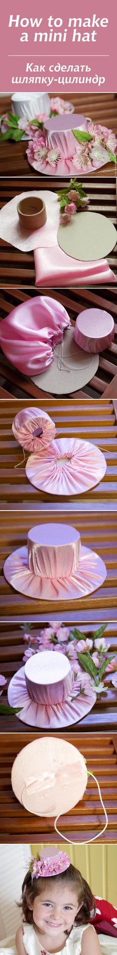 Как сделать очаровательную шляпку-цилиндр #diy #tutorial