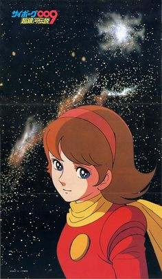 Old Anime, Manga Anime, Horror Movies Funny, Manga Covers, Comic Character, Girl Cartoon, Cyberpunk, Illustration, Cyborgs