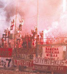 Dream Team, Passion, Fun, Painting, Football, Sport, Greece, Soccer, Futbol