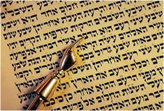 In the beginning: The origins of the Hebrew alphabet Modern Hebrew writing isn't really based on ancient Hebrew letters at all. Hebrew Writing, Biblical Hebrew, Simchat Torah, Messianic Judaism, Testament, Jewish Art, Jewish History, Rosh Hashanah, Rabbi