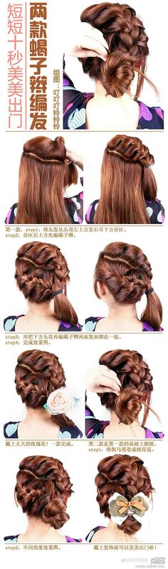 hair styles for long hair  Click the website to see how I lost 21 pounds in one month with free trials