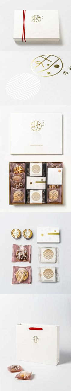 Gifts Wrapping & Package : Beautiful packaging for TransAsia's Mid-autumn festival gifts curated by Packaging Diva PD Japanese Packaging, Cool Packaging, Tea Packaging, Brand Packaging, Graphic Design Branding, Corporate Design, Identity Design, Logo Design, Brand Identity