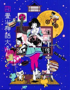 From the 'The Tatami Galaxy' series by Yusuke Nakamura