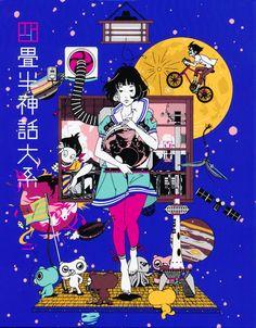 From the 'The Tatami Galaxy' series by Yusuke Nakamura
