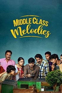Middle Class Melodies (2020) Kannada Movie Online in HD - Einthusan Varsha Bollamma, Anand Devarakonda Directed by Vinod Ananthoju Music by Sweekar Agasthi [16+] Kannada Movies Online, Tamil Movies Online, The Middle, Enough Is Enough, Music Videos, Comedy, Romance, Movie Posters, Romance Film