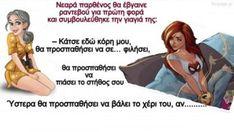 Ecards, Humor, Memes, Funny, Cheer, Humour, Wtf Funny, E Cards, Ha Ha