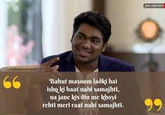 21 Beautiful Shayaris By Zakir Khan Which Shows The Other Side Of Sakht Launda Inspirational Quotes In Hindi, Epic Quotes, Life Quotes, Beautiful Love Quotes, Romantic Love Quotes, Islamic Quotes On Marriage, Love Poetry Images, Love Diary, Best Friend Song Lyrics