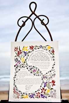 Photographing A Jewish Wedding Tradition | The Art Of The Ketubah / follow @truephotography