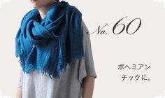 大判ストールのボヘミアン巻き 60 ways to wear a scarf How To Wear A Blanket Scarf, Ways To Wear A Scarf, How To Wear Scarves, Scarf Styles, Fasion, Stylish, Outfits, Shopping, Clothes