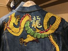 Levis Tailor Shop Toronto Golden Dragon Chainstitch embroidery trucker jacket designed and made by me