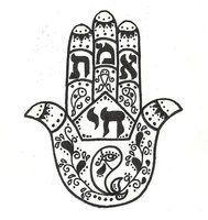 hamsa -jewish star tattoo