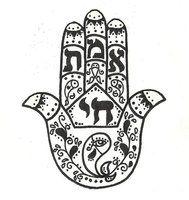 kabbalah center miami rosh hashanah